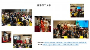 2017 4  一般向け資料 香港,マカオ,青島,広州,クアラルンプール3